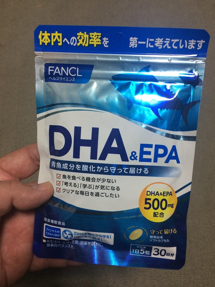 ファンケルのDHA&EPAパッケージ