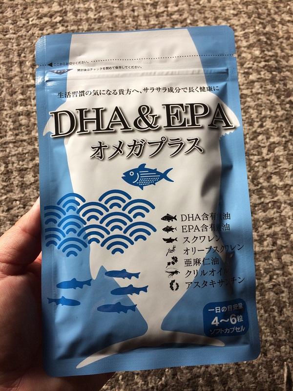 みやびのDHA&EPAオメガプラスを購入してみました。