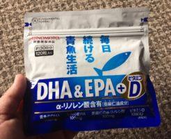 味の素DHA&EPA
