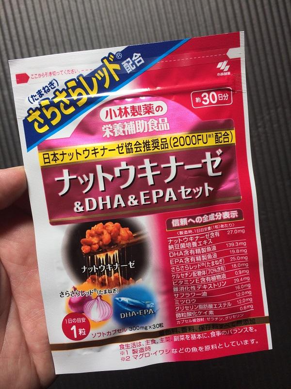 小林製薬のDHAサプリ