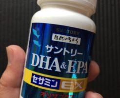 サントリーDHA&EPAセサミンEXPIRED