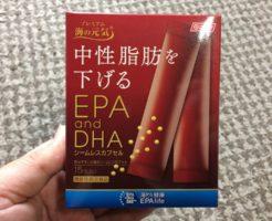 EPA&DHAシームレスカプセル