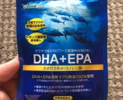 シードコムスDHA&EPA