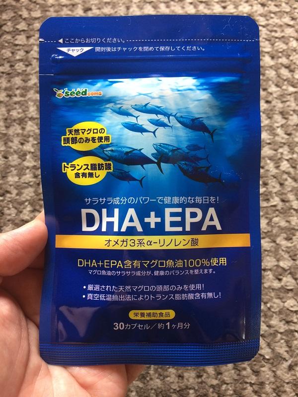 シードコムスのDHA&EPAサプリを購入してみました!