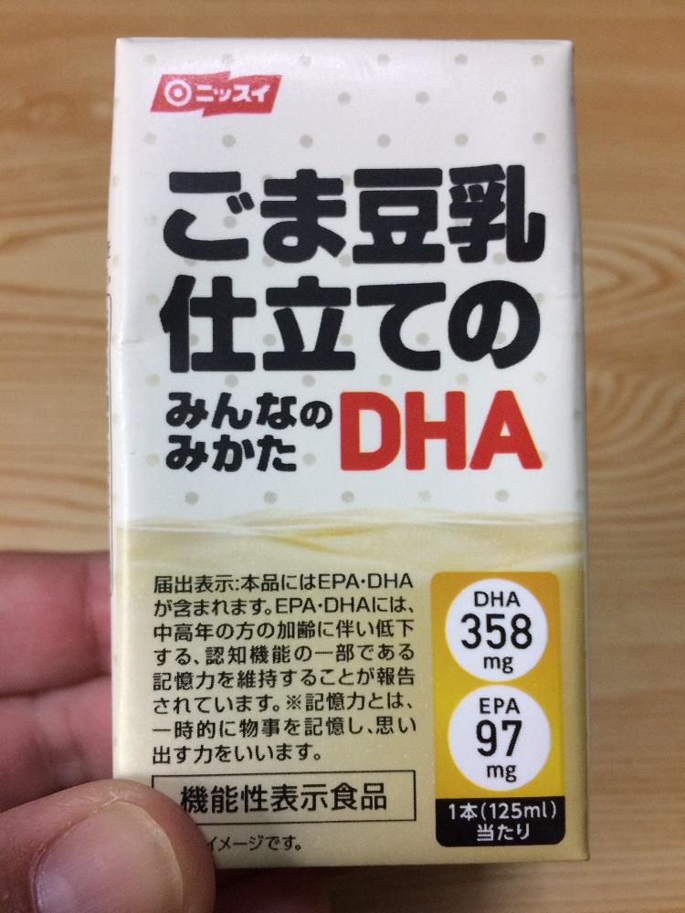 ごま豆乳仕立てのみんなのみかたDHA1本