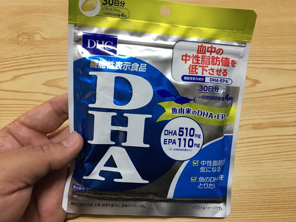 DHCのDHAサプリパッケージ