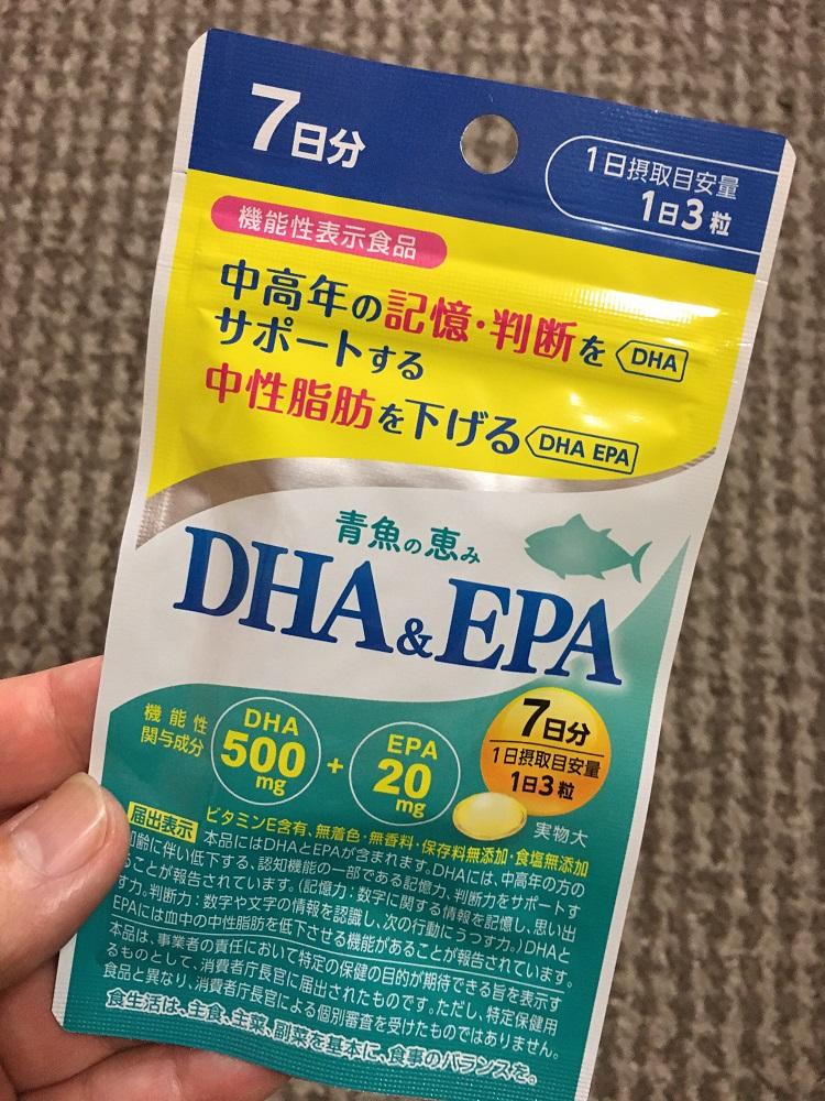 青魚の恵みのお試し品を購入してみました!