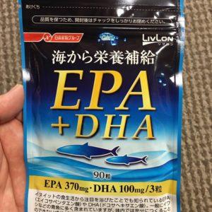 日清製粉DHA&EPAパッケージ